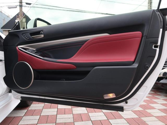 RC350 Fスポーツ ムーンルーフ マークレビンソン 赤革シート 三眼LEDヘッドライト 純正ナビ バックカメラ ETC プリクラッシュセーフティ シートベンチレーション パドルシフト 純正19インチAW スマートキー(35枚目)