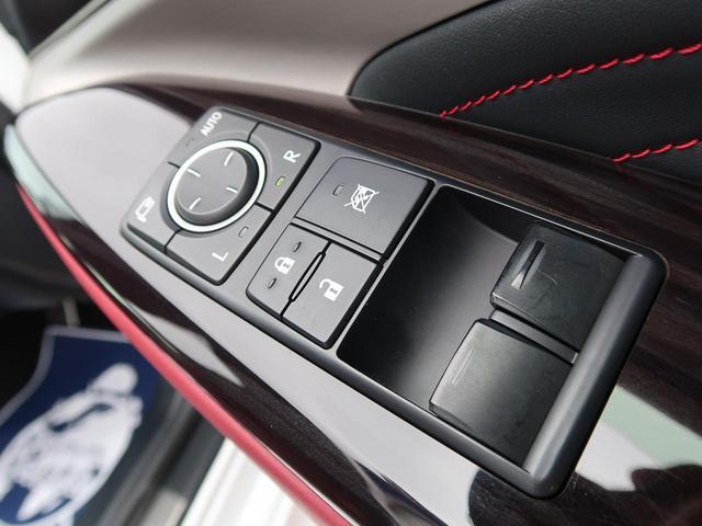 RC350 Fスポーツ ムーンルーフ マークレビンソン 赤革シート 三眼LEDヘッドライト 純正ナビ バックカメラ ETC プリクラッシュセーフティ シートベンチレーション パドルシフト 純正19インチAW スマートキー(39枚目)