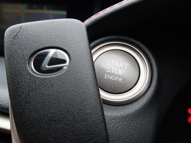 RC350 Fスポーツ ムーンルーフ マークレビンソン 赤革シート 三眼LEDヘッドライト 純正ナビ バックカメラ ETC プリクラッシュセーフティ シートベンチレーション パドルシフト 純正19インチAW スマートキー(41枚目)