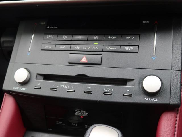 RC350 Fスポーツ ムーンルーフ マークレビンソン 赤革シート 三眼LEDヘッドライト 純正ナビ バックカメラ ETC プリクラッシュセーフティ シートベンチレーション パドルシフト 純正19インチAW スマートキー(50枚目)