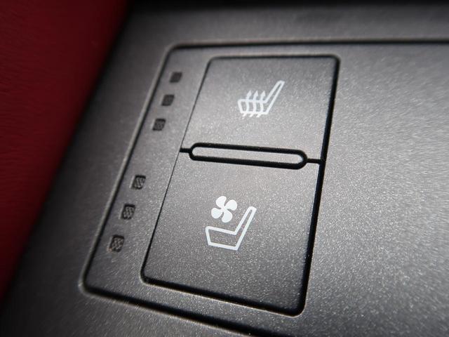 RC350 Fスポーツ ムーンルーフ マークレビンソン 赤革シート 三眼LEDヘッドライト 純正ナビ バックカメラ ETC プリクラッシュセーフティ シートベンチレーション パドルシフト 純正19インチAW スマートキー(51枚目)