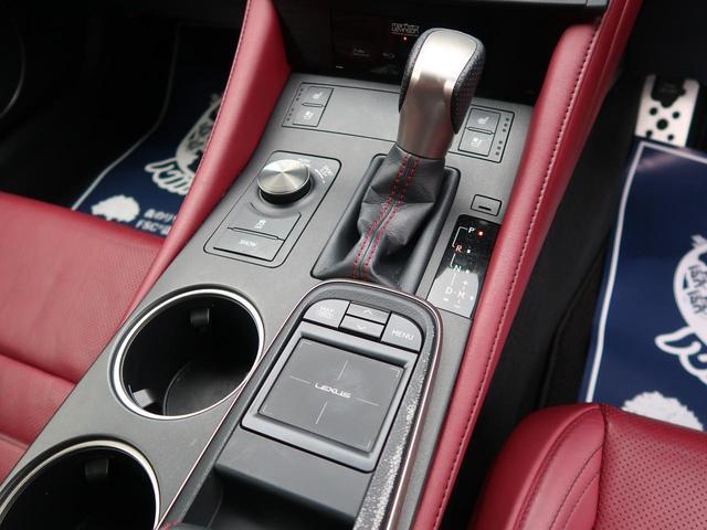 RC350 Fスポーツ ムーンルーフ マークレビンソン 赤革シート 三眼LEDヘッドライト 純正ナビ バックカメラ ETC プリクラッシュセーフティ シートベンチレーション パドルシフト 純正19インチAW スマートキー(52枚目)