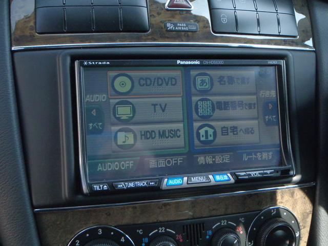 C230アバンギャルド HDDナビ キセノン クルーズコン(19枚目)