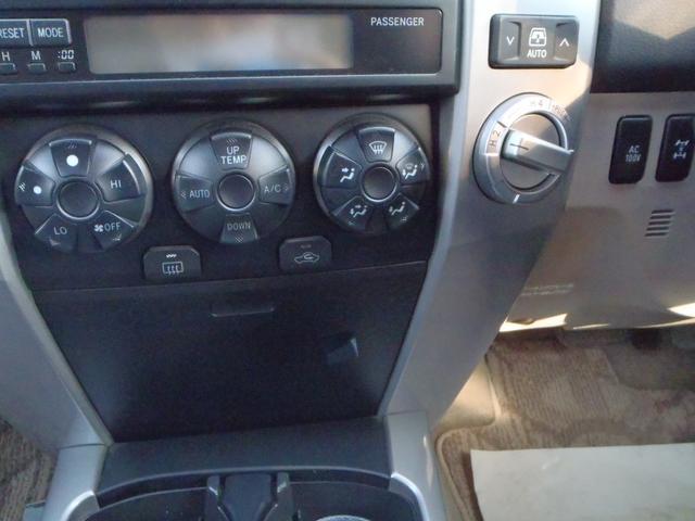 SSR-Xリミテッド 4WD ワンオーナー車(3枚目)