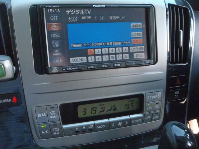 トヨタ アルファードG AS ワンオーナー車 ナビ地デジ 両側パワースライド ETC