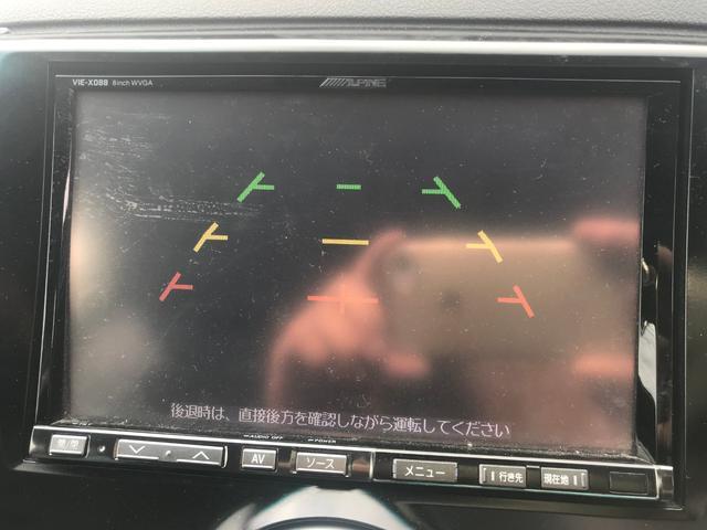 250G リラックスセレクション・ブラックリミテッド ETC(11枚目)