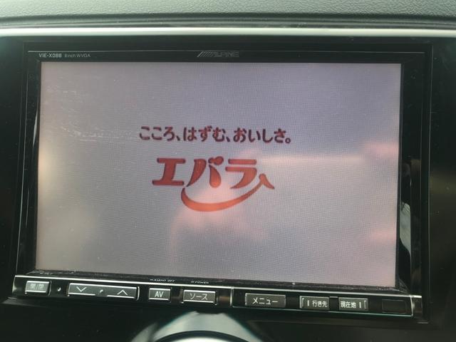 250G リラックスセレクション・ブラックリミテッド ETC(12枚目)