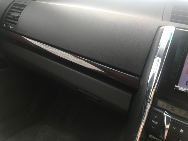 250G リラックスセレクション・ブラックリミテッド ETC(20枚目)