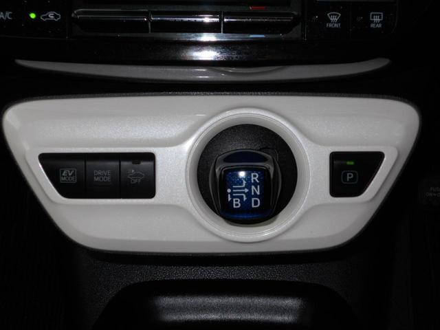 S 純正ナビ フルセグ バックカメラ ETC Bluetooth スマートキー(18枚目)