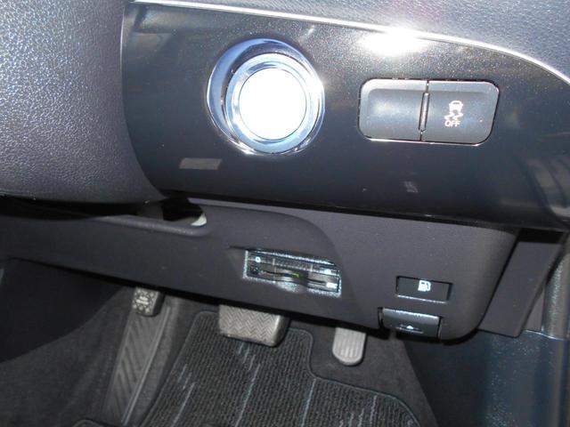 S 純正ナビ フルセグ バックカメラ ETC Bluetooth スマートキー(20枚目)