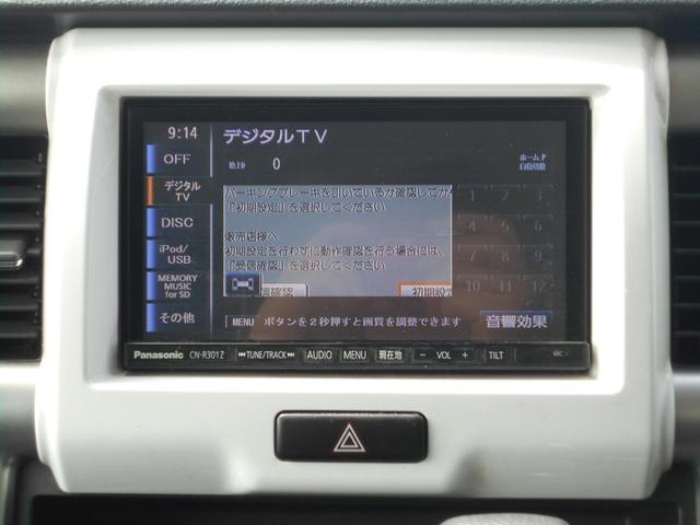 X ルーフレール装着車 社外SDナビ フルセグ シートヒーター ETC スマートキー(16枚目)