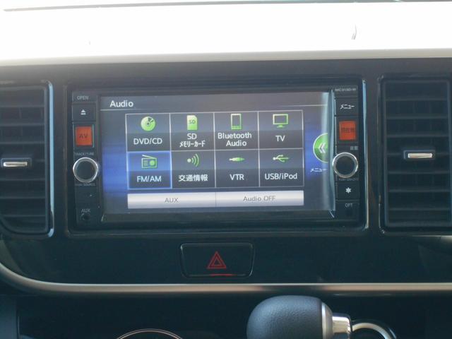 ハイウェイスター ターボ メーカーナビ フルセグ ETC 両側PWスライドドア アラウンドビューモニター(15枚目)