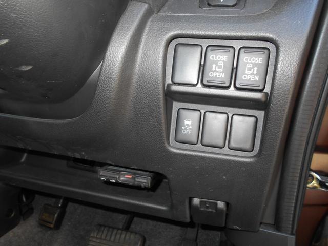 ハイウェイスター ターボ メーカーナビ フルセグ ETC 両側PWスライドドア アラウンドビューモニター(19枚目)