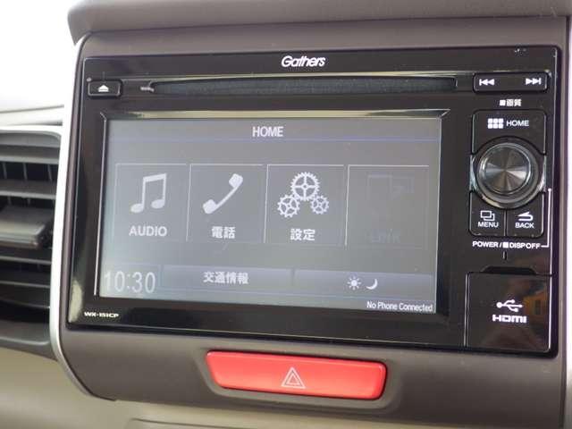 ホンダ N BOX G・Lパッケージ 3年保証付 CDコンポ 純正AW
