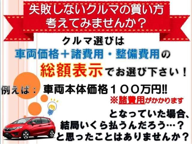 トヨタ bB 1.5 Z エアロGパッケージ 社外メモリーナビ 純正AW