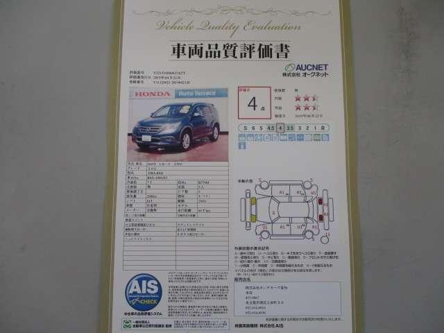20G 3年保証 ナビ122VFI リアカメ ドラレコ(20枚目)