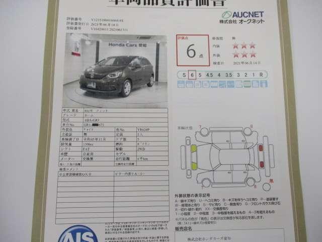 ホーム 禁煙試乗車 新車保証 衝突軽減 ホンダコネクト対応9型ナビ リヤカメラ  フルセグ DVD Bluetooth USB接続 CD録音 クルコン LED  オートハイビーム ETC スマートキー VSA(2枚目)