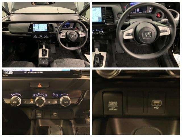 ホーム 禁煙試乗車 新車保証 衝突軽減 ホンダコネクト対応9型ナビ リヤカメラ  フルセグ DVD Bluetooth USB接続 CD録音 クルコン LED  オートハイビーム ETC スマートキー VSA(8枚目)