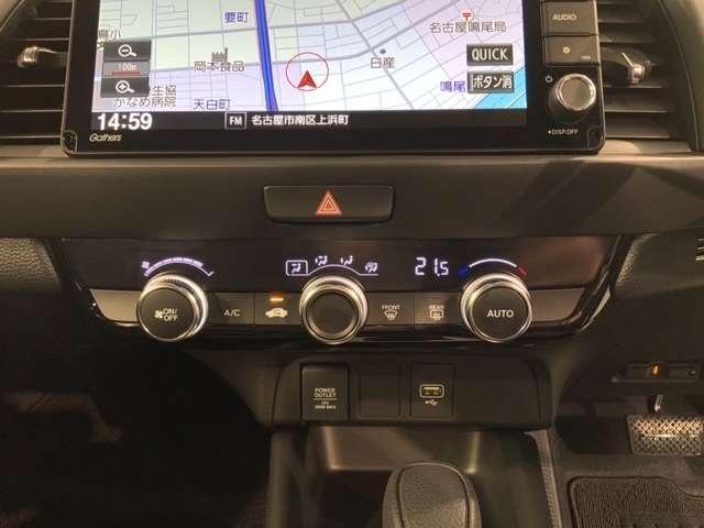 ホーム 禁煙試乗車 新車保証 衝突軽減 ホンダコネクト対応9型ナビ リヤカメラ  フルセグ DVD Bluetooth USB接続 CD録音 クルコン LED  オートハイビーム ETC スマートキー VSA(18枚目)