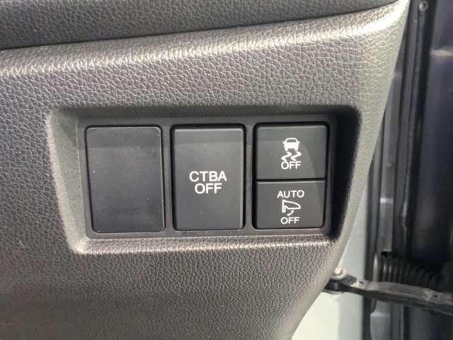 G・ターボパッケージ 衝突軽減 大型8インチナビRカメラ ドラレコ HIDオートライト フォグ 純正AW スマートキー フルセグ DVD Bluetooth CD録音 クルコン ETC 盗難防止 ABS サイドエアバック(19枚目)