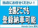 ホーム 禁煙試乗車 新車保証 衝突軽減 ホンダコネクト対応9型ナビ リヤカメラ  フルセグ DVD Bluetooth USB接続 CD録音 クルコン LED  オートハイビーム ETC スマートキー VSA(3枚目)