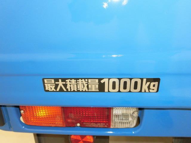 トヨタ トヨエース Wキャブ