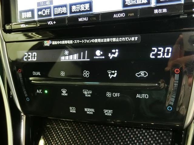 トヨタ ハリアー プレミSセンス電Bドア大型SD地デジBトゥス音電BカメETC