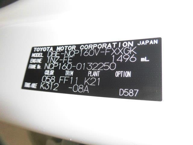 UL-X メモリーナビ バックカメラ 衝突被害軽減システム ETC 記録簿 アイドリングストップ(20枚目)