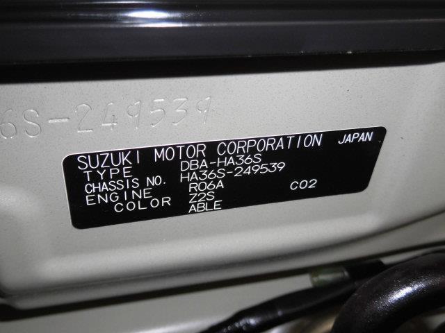 L ワンセグ メモリーナビ DVD再生 ミュージックプレイヤー接続可 アイドリングストップ(20枚目)