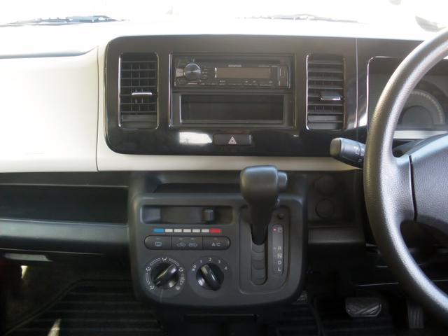 S ワンオーナー車 インテリキー アイドリングストップ ETC(7枚目)