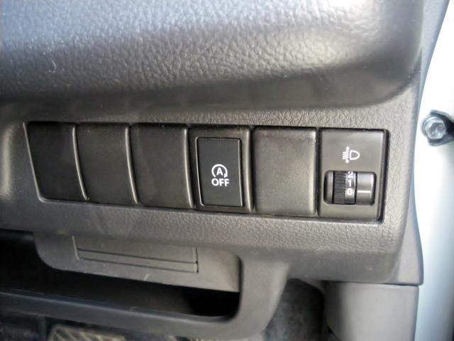 S ワンオーナー車 インテリキー アイドリングストップ ETC(12枚目)