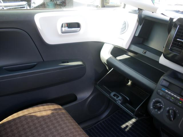 S ワンオーナー車 インテリキー アイドリングストップ ETC(14枚目)