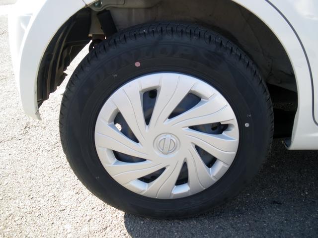 S ワンオーナー車 インテリキー アイドリングストップ ETC(20枚目)