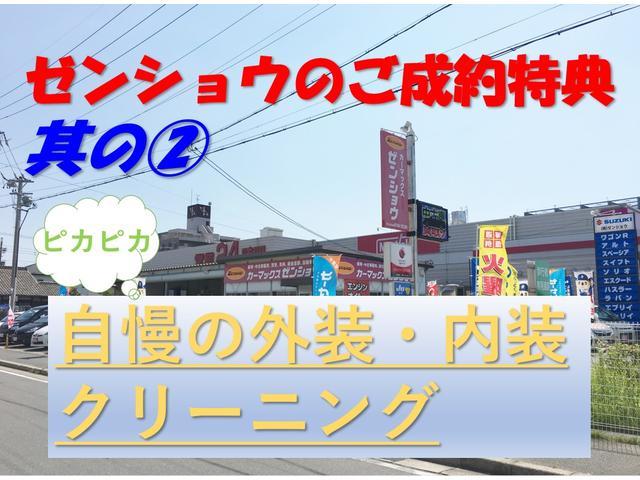 S ワンオーナー車 インテリキー アイドリングストップ ETC(26枚目)