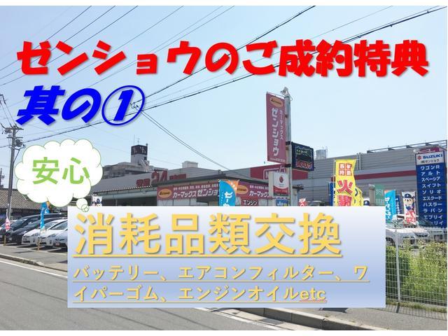 Sスタイルブラック 純正SDナビフルセグTV バックカメラ スマートキー セーフティセンス ETC ドラレコ(26枚目)