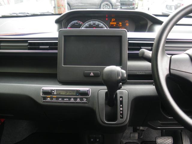 ハイブリッドFX リミテッド 25周年記念車 スマートキー ヘッドアップディスプレイ スズキセーフティサポート シートヒーター(7枚目)