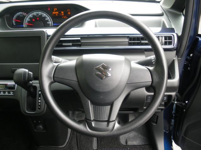 ハイブリッドFX リミテッド 25周年記念車 スマートキー ヘッドアップディスプレイ スズキセーフティサポート シートヒーター(8枚目)