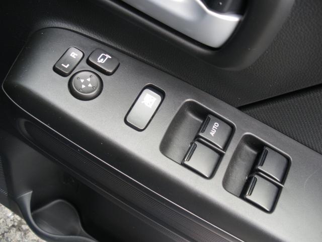 ハイブリッドFX リミテッド 25周年記念車 スマートキー ヘッドアップディスプレイ スズキセーフティサポート シートヒーター(11枚目)