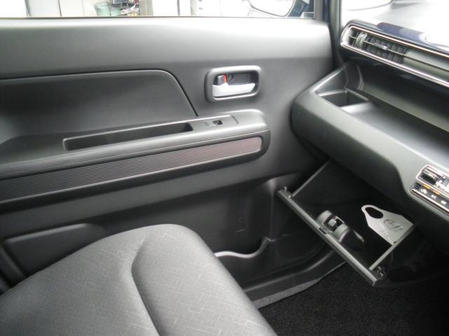 ハイブリッドFX リミテッド 25周年記念車 スマートキー ヘッドアップディスプレイ スズキセーフティサポート シートヒーター(14枚目)