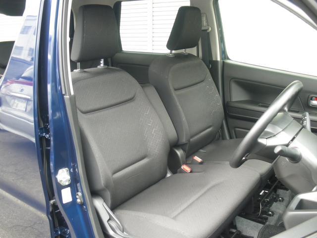 ハイブリッドFX リミテッド 25周年記念車 スマートキー ヘッドアップディスプレイ スズキセーフティサポート シートヒーター(15枚目)