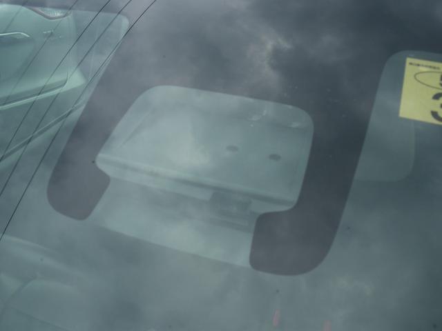 ハイブリッドFX リミテッド 25周年記念車 スマートキー ヘッドアップディスプレイ スズキセーフティサポート シートヒーター(18枚目)