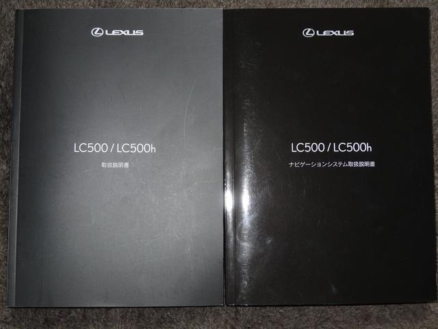 500Sパッケージ 1オーナー 禁煙 TRDエアロ&21AW(14枚目)