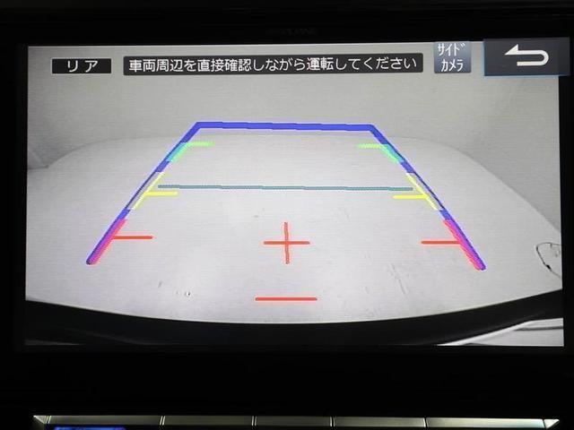 2.5Z Aエディション レーダーC LEDライト ナビTV バックカメラ 3列シート 後席モニタ ETC フルセグ メモリーナビ 盗難防止システム キーレス スマートキー アルミホイール CD プリクラッシュセーフティー(10枚目)
