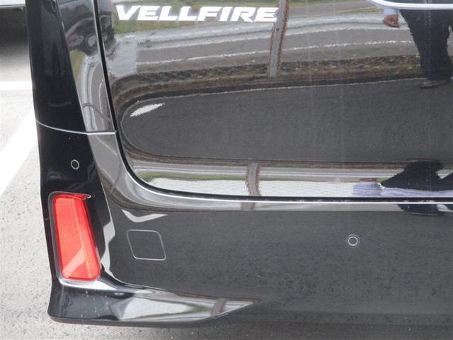 2.5Z Aエディション レーダーC LEDライト ナビTV バックカメラ 3列シート 後席モニタ ETC フルセグ メモリーナビ 盗難防止システム キーレス スマートキー アルミホイール CD プリクラッシュセーフティー(14枚目)