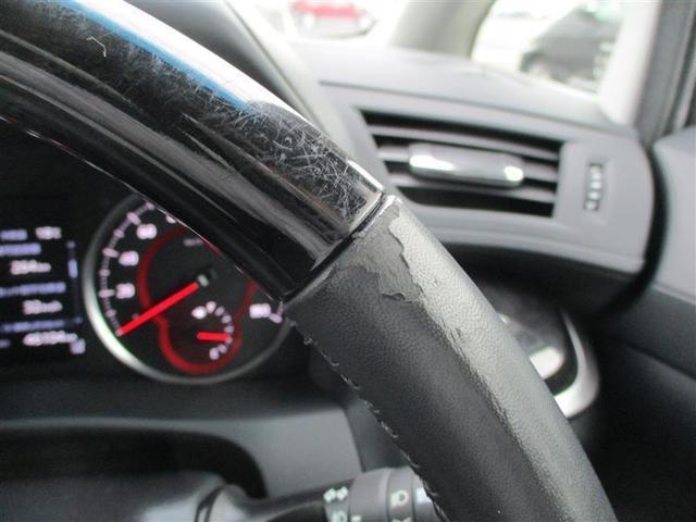 2.5Z Aエディション レーダーC LEDライト ナビTV バックカメラ 3列シート 後席モニタ ETC フルセグ メモリーナビ 盗難防止システム キーレス スマートキー アルミホイール CD プリクラッシュセーフティー(15枚目)