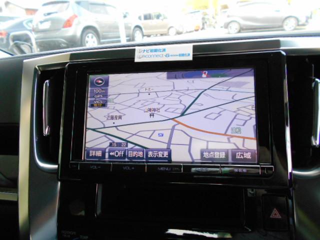 トヨタ ヴェルファイア 2.5Z フルセグメモリーナビ バックカメラ 後席TV