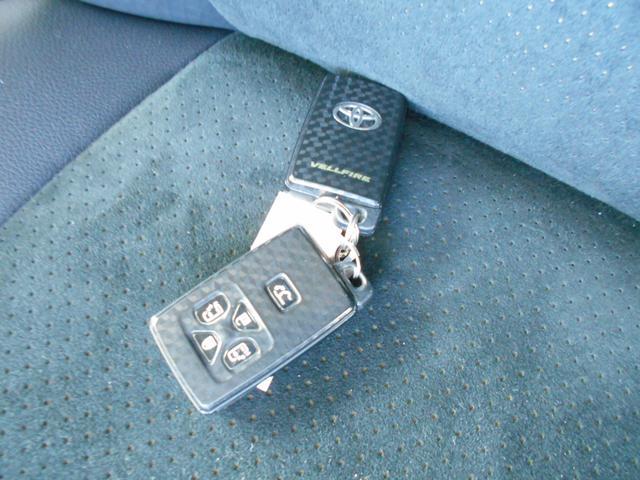 2.4Z Gエディション フルセグメモリーナビ バックカメラ(12枚目)