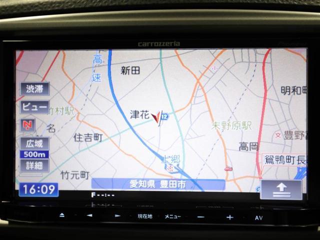 「トヨタ」「ヴィッツ」「コンパクトカー」「愛知県」の中古車7