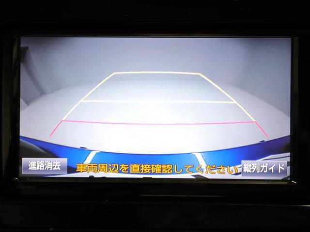 A スマートキ- クルーズコントロール メモリーナビ ETC(11枚目)