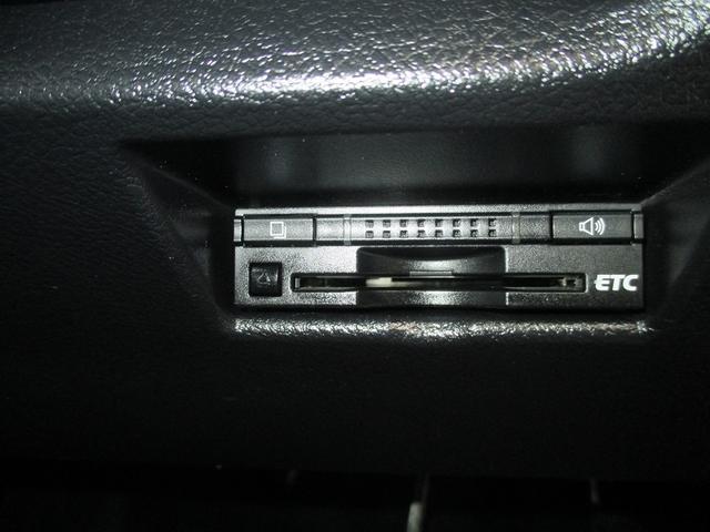 150X Sパッケージ メモリーナビ フルセグ スマートキ-(6枚目)